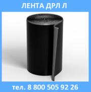 Лента ДРЛ Л